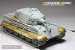 1/35 WWII German King Tiger Schurzen (For DRAGON Kit)