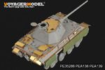 1/35 WWII German Panther G/F/II Side Skirts Late Production (For DRAGON Kit)