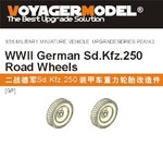 1/35 WWII German Sd.Kfz.250 Road Wheels Patten 1 (For all)