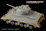 1/35 WWII USMC M4A2 Mid Tank Late Version Side Skirts (For DRAGON Kit)
