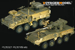 1/35 Modern US Army Stryker Woven Strap (For All)