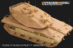 1/35 Modern Merkava MBT Family Antenna Set (For All)