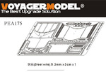 1/35 WWII German Pz.Kpfw.IV Stowage Bin (for Ausf.B/C/D) (For all)