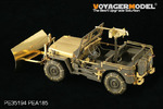 WWII U.S. Jeep Willys MB snow plow  w/ tyre chains(For TAMIYA /ITALIAN)