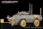 1/35 Modern US Army M1117 Road Wheels (For TRUMPETER)
