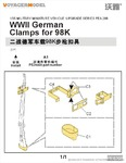 1/35 WWII German  CLAMPS FOR 98K (For All)