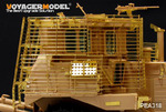 Modern IDF D9R Armored BullDozer slat armour(FOR MENG SS-002)