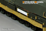 Modern German PzH2000 Side skirts(For MENG TS-012)