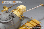 Modern US M48A3 Gun Barrel w/M2(For TAMIYA DRAGON)