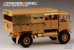 WWII British AEC Matador truck early vision (For AFV 35236)