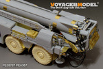 Modern Russian Scud-B Basic (For TRUMPETER 01019)