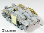 WWII German StuG.III Ausf.G Schurzen(Late version)