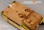 WWII German Jagdpanzer IV Schurzen(For TAMIYA)