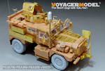 Modern US COUGAR 4X4 MRAP additional parts(Panda Hobby PH35003)