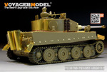 WWII German Tiger I Late Production (For TAMIYA 35146 25109 25401)
