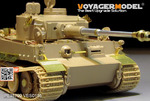 WWII German Tiger I Initial Production Afrika korp (RMF RM-5001)