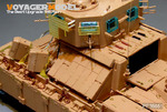 IDF Nagmachon Doghouse Early Version APC  Basic (For TIGER MODEL 4616)