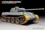 WWII German Panther D V1 Basic (For For DROGON 6822)