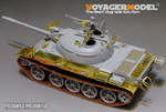PLA Type62 Light Tank Basic (For TRUMPETER 05537)