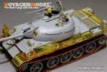 PLA Type62 Light Tank Fenders (For TRUMPETER 05537)