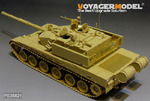 CHINESE PLA ZTZ 99A MBT Basic(For Panda Hobby PH35018)