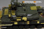 Modern Russian ZSU-23-4M SHILKA Basic(For HONG H-5001)