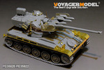 Modern French AMX-13/75 w/SS-11 ATGM light tank basic( smoke discharger, Atenna base Include)(TAKOM