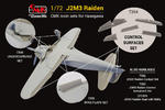 1/72 J2M3 Raiden Control Surfaces, for Hasegawa kit