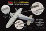 1/72 J2M3 Raiden Wheel Wells and Covers, for Hasegawa kit